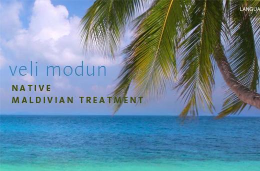 Maldives Spa